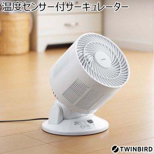 温度センサー付サーキュレーター [KJ-4998W] (R4102)