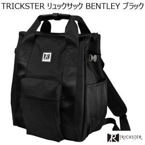 TRICKSTER リュックサック BENTLEY ブラック (R3271)