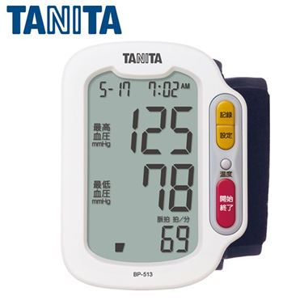 タニタ タニタ手首式血圧計 [BP-513-WH] (R3929)