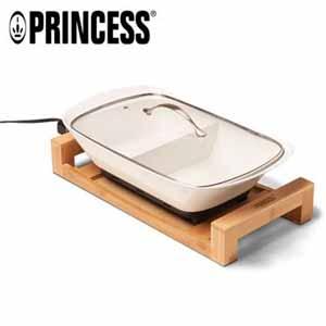 PRINCESS セパレートポットピュア [163030] (R3984)
