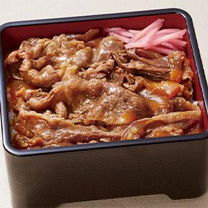 道産牛の牛丼の具190G×8袋(L5898)【サクワ】【直送】