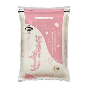 【新米】石川県産 ミルキークイーン2キログラム×2袋 (L4990) 【サクワ】 【直送】