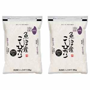 【新米】新潟魚沼産こしひかり2キログラム×2袋 (L4992) 【サクワ】 【直送】