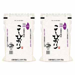 【新米】京都丹後産こしひかり2キログラム×2袋 (L4998) 【サクワ】 【直送】