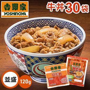 【在庫限り】【吉野家】牛丼120g×30袋キムチ紅生姜(L5933)【サクワ】