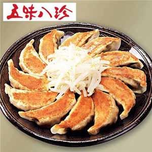 五味八珍 浜松餃子・黒豚餃子(56個セット)【贈りもの】