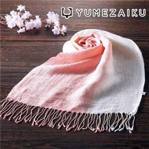 YUMEZAIKU 桜染 綿麻スカーフ【贈りものカタログ】[C7995-61]