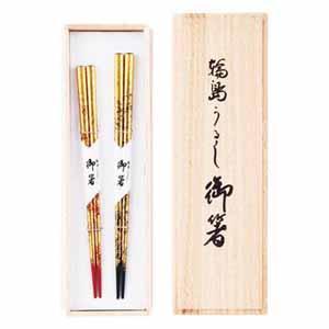 輪島うるし箸金箔福寿箸(木箱入)【贈りものカタログ】