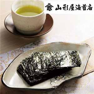 山形屋海苔店 焼海苔・煎茶詰合せ【贈りものカタログ】[K8250-61]