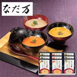 なだ万 和風スープ【贈りものカタログ】[V0169-03]