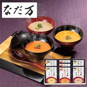 なだ万 和風スープ【贈りものカタログ】[V0169-02]