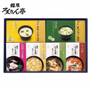 ろくさん亭 道場六三郎スープ・雑炊ギフト【贈りものカタログ】