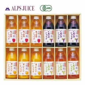 アルプス 有機ジュース詰合せ【贈りものカタログ】[V0198-07]