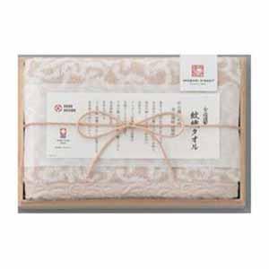今治謹製紋織タオルギフト【贈りものカタログ】[IM7710]