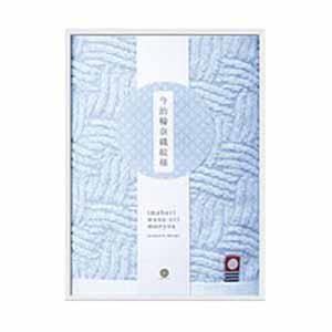 今治輪奈織紋様タオルギフト【贈りものカタログ】[05B]