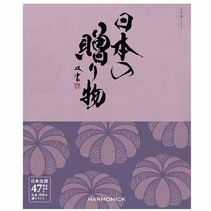 日本の贈り物江戸紫(えどむらさき)【贈りものカタログ】