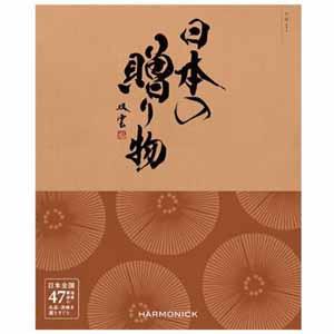 日本の贈り物小豆(あずき)【贈りものカタログ】