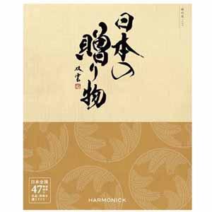 日本の贈り物卯の花(うのはな)【贈りものカタログ】