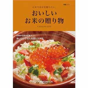 おいしいお米の贈り物瑞穂(みずほ)【贈りものカタログ】