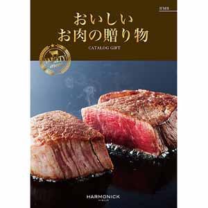 おいしいお肉の贈り物HMB【贈りものカタログ】