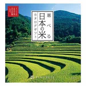 選べる日本の米カタログギフトほなみ【贈りものカタログ】