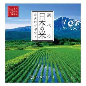 選べる日本の米カタログギフトあきほ【贈りものカタログ】