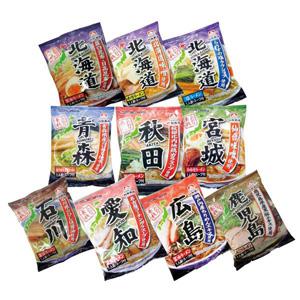 全国こだわり素材ラーメン10食セット【年間ギフト】[V1226-05]