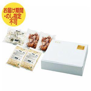 ハチバン 8番餃子・鶏の唐揚げ・炒飯セット【ふるさとの味・北陸信越】