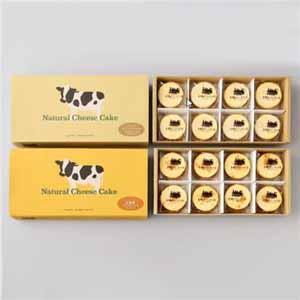 十勝トテッポ工房 ナチュラルチーズケーキセット 【お届け期間:7/11〜10/13】 【北海道フェア】