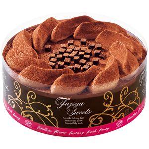不二家 糖質オフ チョコ生ケーキ【おいしいお取り寄せ】