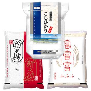 新潟県産米・富山県産米セット 6kg(2kg×3袋)【お届け期間:10/15〜11/30】【おいしいお取り寄せ】