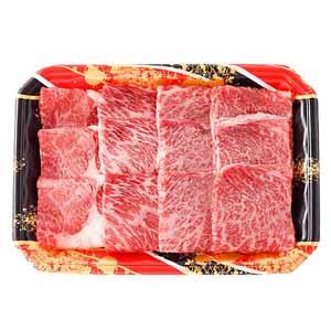 鹿児島県産 指宿牛かたロース焼肉用 400g 【イオンカード会員限定】