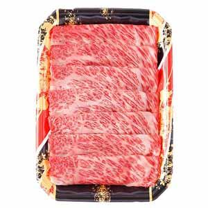 鹿児島県産 指宿牛かたロースしゃぶしゃぶ用 400g 【イオンカード会員限定】