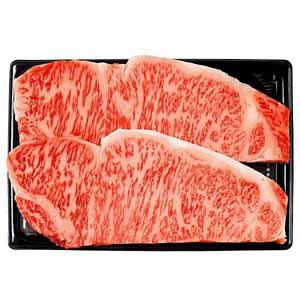 岐阜県産 飛騨牛ロースステーキ(190g×2) 【イオンカード会員限定】