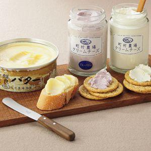 町村農場 バター・クリームチーズセット 【冬ギフト・お歳暮】 [CBC]