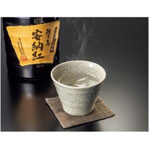 鹿児島酒造 やきいも焼酎 種子島安納紅 【冬ギフト・お歳暮】